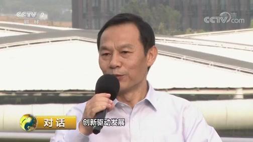 [对话]中国产业地标:武汉
