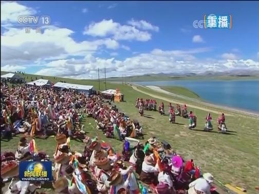 """[视频]""""心连心""""艺术团赴西藏演出今晚播出"""