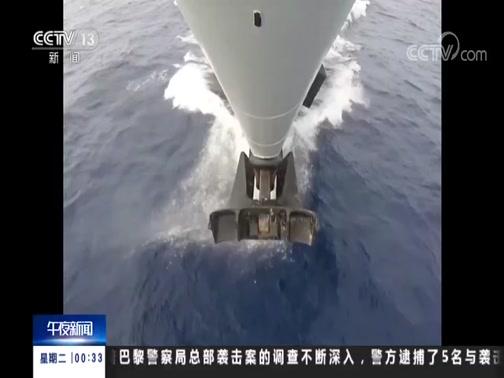 """[午夜新闻]""""海贝思""""影响 日本受灾严重 日本取消国际舰队阅舰式"""