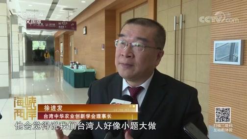 [海峡两岸]两岸业者在北京共话养蜂产业发展