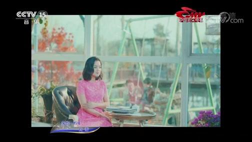 [中国音乐电视]歌曲《等你一万年》 演唱:白雪