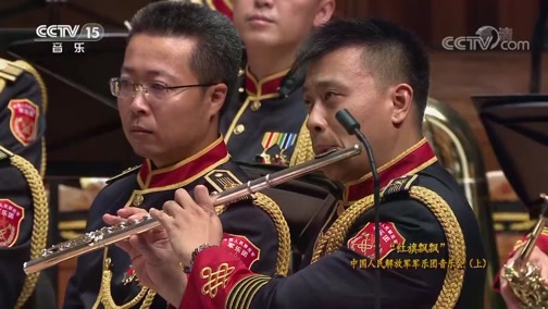 [CCTV音乐厅]《红色印章》 小提琴:李耀坤 童声:张译心 指挥:张海峰 演奏:中国人民解放军军乐团