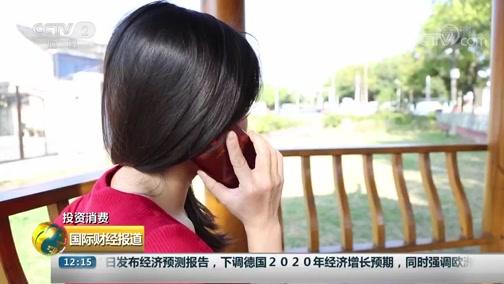 """[国际财经报道]投资消费 上海:女子割双眼皮失败 整容不成变""""毁容"""""""
