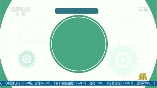 [中国电影报道]三家视频网站联合六家影视公司共同发布行业自律倡议