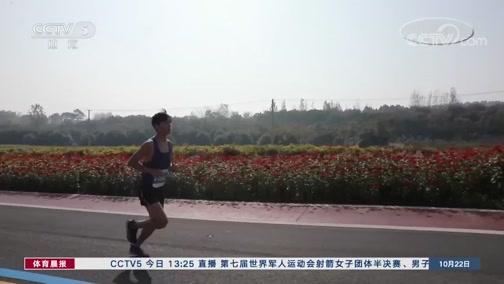 """[田径]""""风光智跑""""江苏溧阳站正式开赛"""