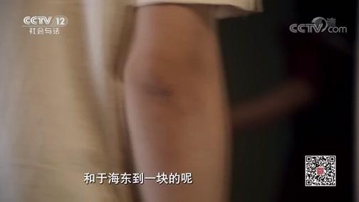 《法律讲堂(生活版)》 20191024 为帮闺蜜假离婚
