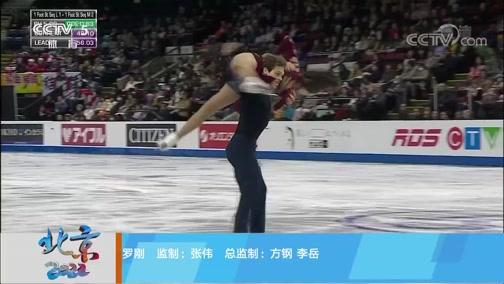[北京2022]20191028 牵手冬奥 拥抱冰雪