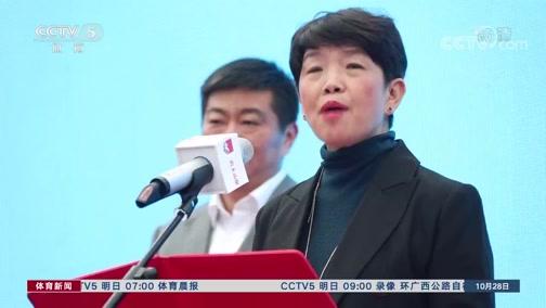 [游泳]中国游泳协会得助力 共同备战东京奥运会