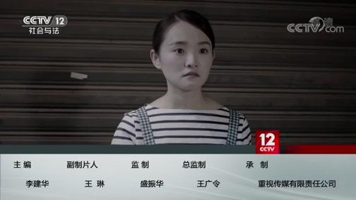 《方圓劇陣》 20191030 三集迷你劇集·馬家的男人(第二集)