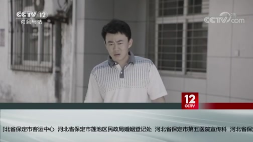 《方圓劇陣》 20191101 三集迷你劇·法亦有情(上集)
