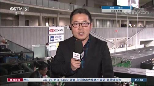 [乒乓球]李武军:中国队的发挥比较正常