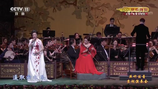 [CCTV空中剧院]京剧《红灯记》 演唱:朱虹