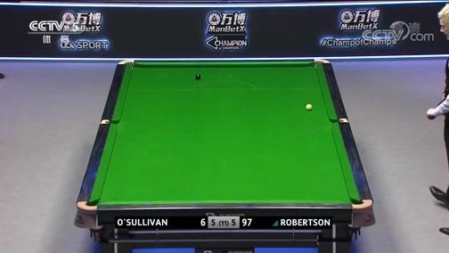 [台球]淘汰奥沙利文 罗伯逊惊险晋级决赛