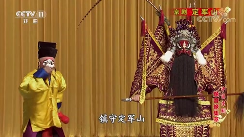 秦腔眉��∥�畚野秩�本(西安三意社)名家薛�V民