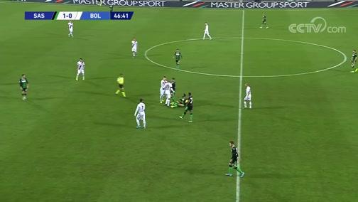 [意甲]第12轮:萨索洛VS博洛尼亚 完整赛事