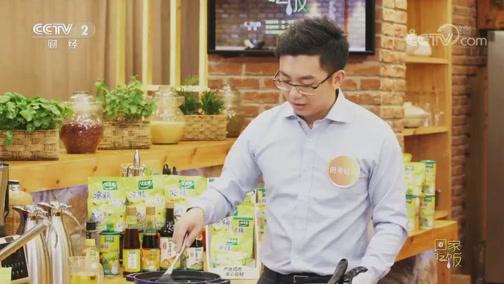 《回家吃饭》 20191111 鸡米粒什锦滋补羹 山药炖猪肚