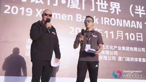2019厦门世界(半程)铁人三项赛精彩瞬间 00:00:15