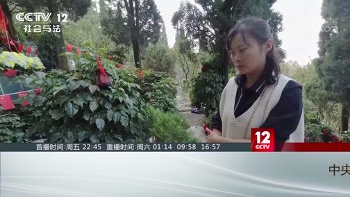 《见证》 20191108 逐梦火焰蓝(二)浴火而生