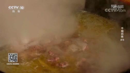 [探索·发现]油鸡抓饭