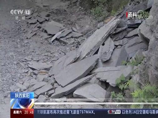 [东方时空]陕西紫阳 打通通村隧道 解决脱贫难题