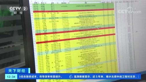 [世界财经]黑龙江:警方抓捕跨省制售假证团伙