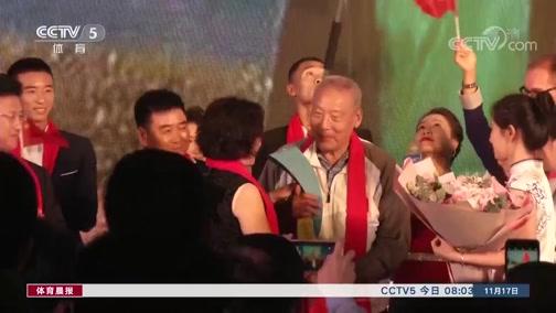 [帆船]中国帆船荣誉殿堂颁奖盛典举行