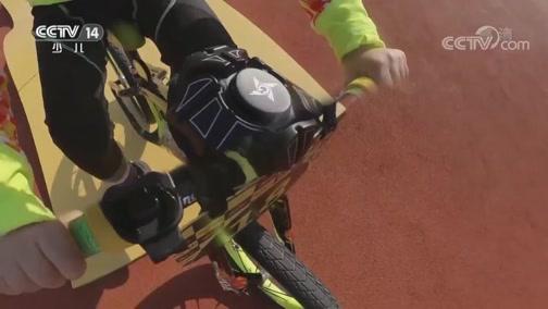 [英雄出少年]儿童平衡车训练动作:自由展示