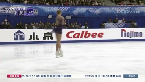 [花滑]俄罗斯小将科斯托娜娅女单夺冠
