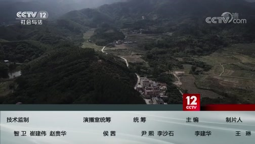 《方圓劇陣》 20191205 檢察題材微電影展播(第二單元)