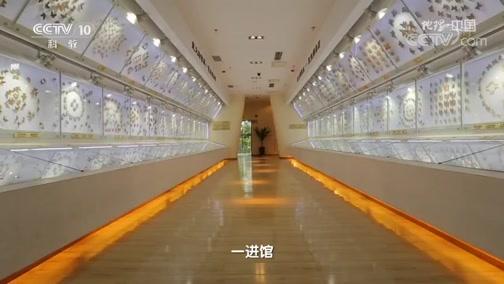 《地理·中国》 20200106 自然胜景·川西谜物 上