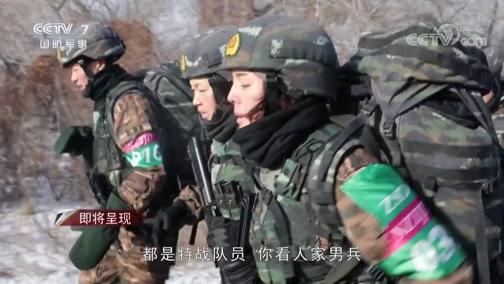 《军事纪实》 20200114 反恐一线的霸王花