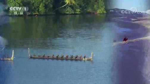 《人与自然》 20200116 卢安瓜河谷——迎来雨季