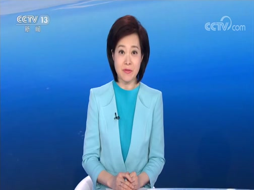 《新闻直播间》 20200130 14:00