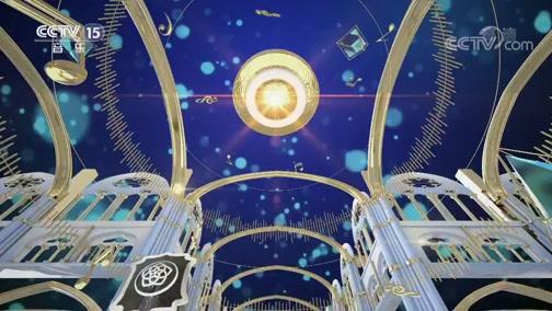 《风华国乐》 20200206