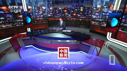 《中国新闻》 20200225 18:00