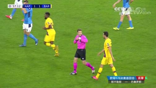 [歐冠]塞梅多橫傳門前 格列茲曼推射扳平比分