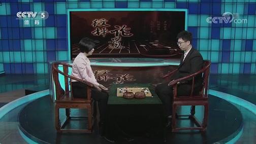 [棋牌乐]20200311 围甲联赛:范廷钰VS柁嘉熹