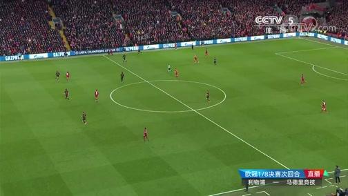[歐冠]利物浦隊員邊路傳中 菲爾米諾兩連射破門