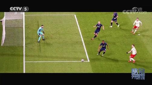 [歐冠開場哨]扎比策爾:我是球場上的領袖