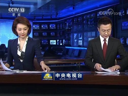 《新闻联播》 20200316 19:00