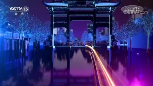 《中国节拍》 20200322
