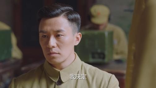 東古島海防團投誠 王長林對戰永和號 00:00:56