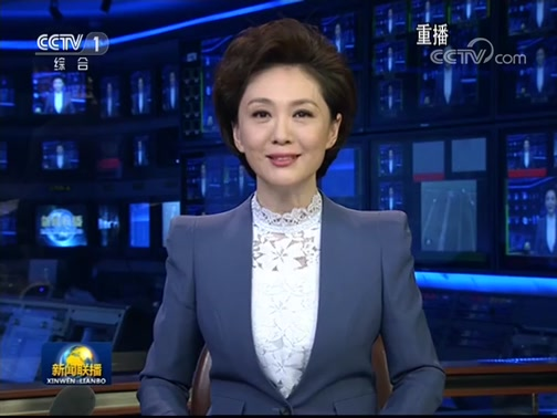 《新闻联播》 20200608 21:00