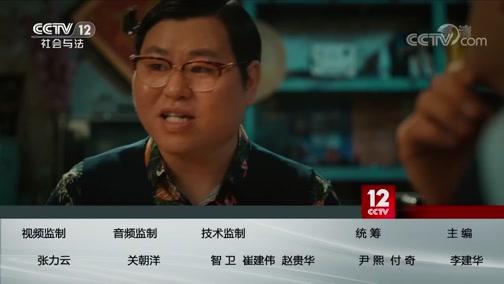 《方圆剧阵》 20200630 小镇车神(大屏版)