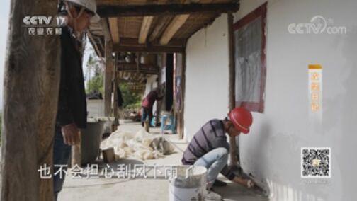 《攻坚日记》 20200718 走出中岗村(4)