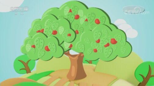 《智慧树》 20200731