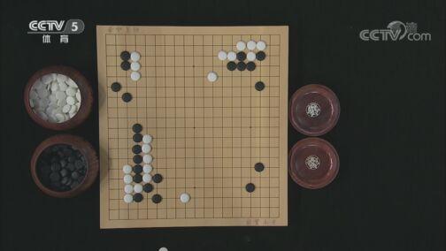 [棋牌乐]20200812 杨鼎新VS金志锡