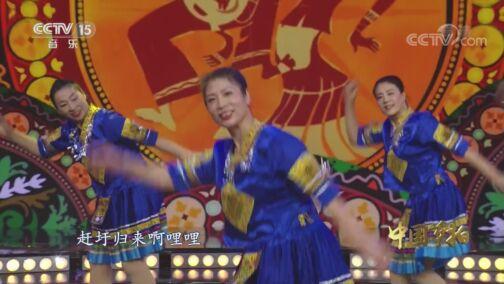 《中国节拍》 20200813 16:00
