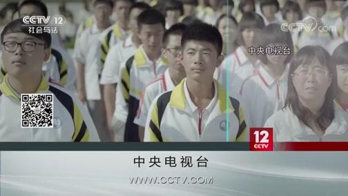 《方圆剧阵》 20200819 暑期影展·你好 高考君(上集)