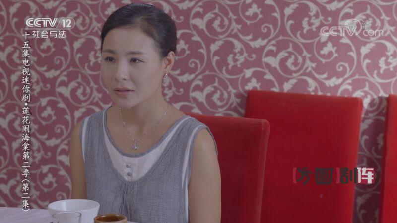 《方圆剧阵》 20200830 十五集电视迷你剧·莲花闹海棠第二季(第二集)
